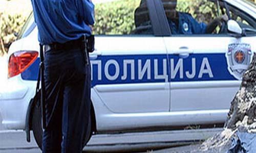 policije sr