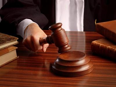 sud-presuda