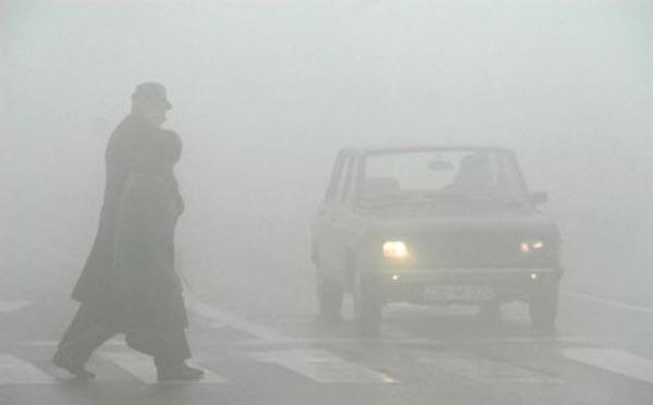 vazduh-zagadjenje