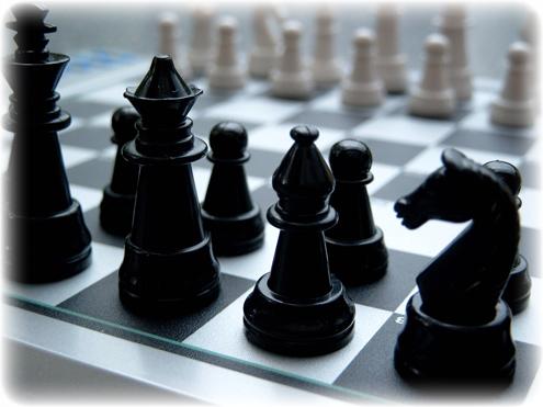 Kako-se-igra-šah