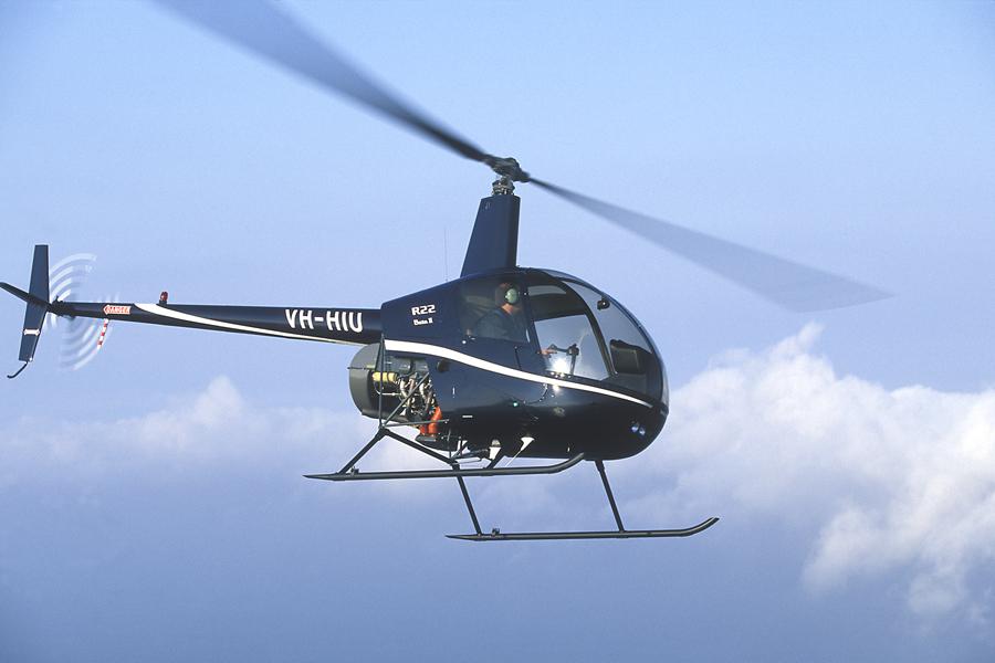 helikopter1