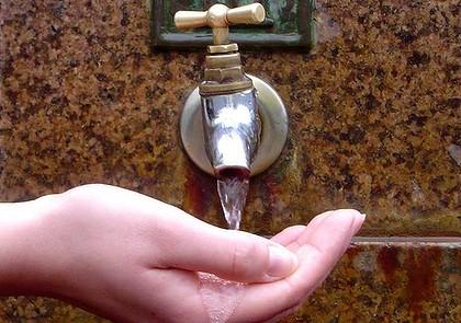 cijena vode2