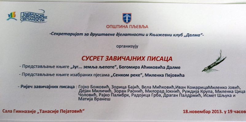20131118_081801