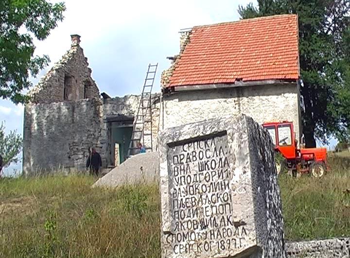 Skola-Meljak