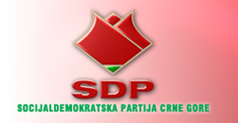 sdp_logo (2)