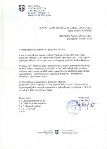 Kurban BAjram čestitka 2017