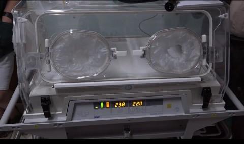 mobilni inkubator donacija Tim kompani Opštoj bolnici